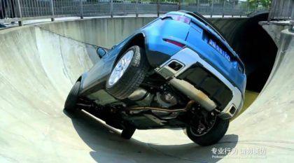 Evoque numa Pista de Skate? Teste Radical do Range Rover!