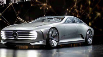 """Mercedes revela o (revolucionário) conceito do futuro: um """"transformer digital e real""""?"""