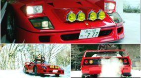 Ferrari F40 fazendo (espetacularmente) Rally na Neve? Eu nunca imaginei que iria ver essa insanidade na minha vida!