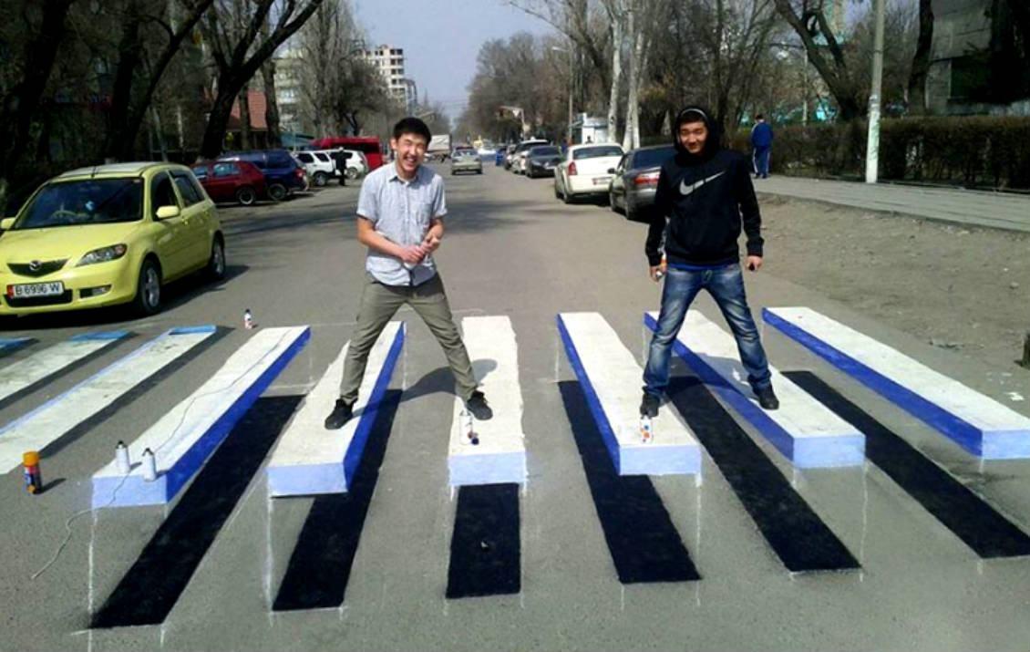 Faixa de Pedestres 3D