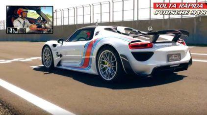 Mito na Volta Rápida: Vá ao delírio com o Porsche 918 Spyder acelerando monstruosamente (nas mãos do Barrichello)!