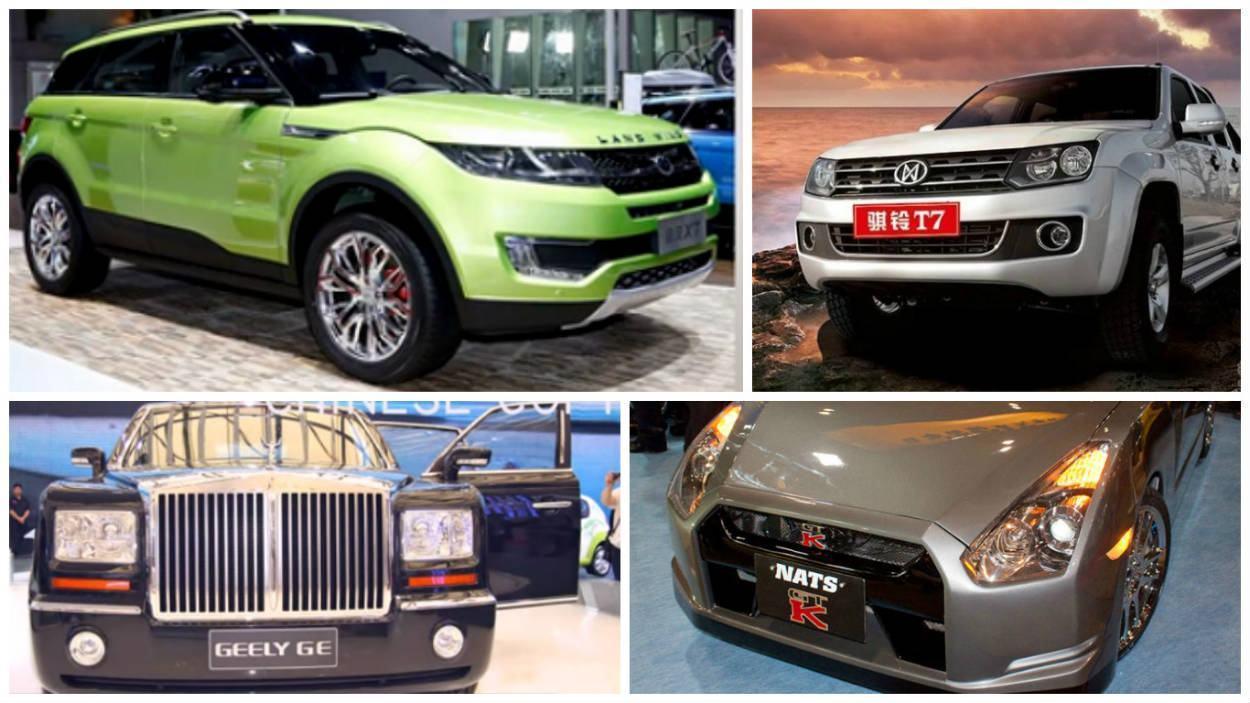 Cópias Chinesas de Carros