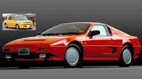 10 Carros japoneses incríveis e surpreendentes (mas você nunca ouviu falar deles)