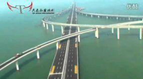 Essa é a maior Ponte do mundo sobre o Mar (vídeo mostra essa obra-prima da Engenharia)