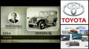 A fenomenal e impressionante História da Toyota (contada desde o início)