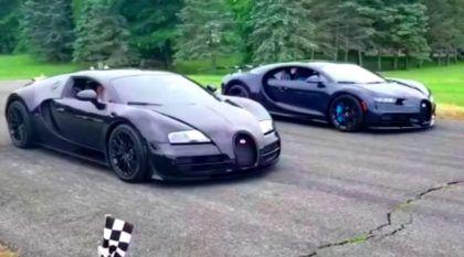 Veyron x Chiron: Veja esse Duelo esperado (e inusitado) em arrancada