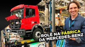 Fábrica Mercedes-Benz